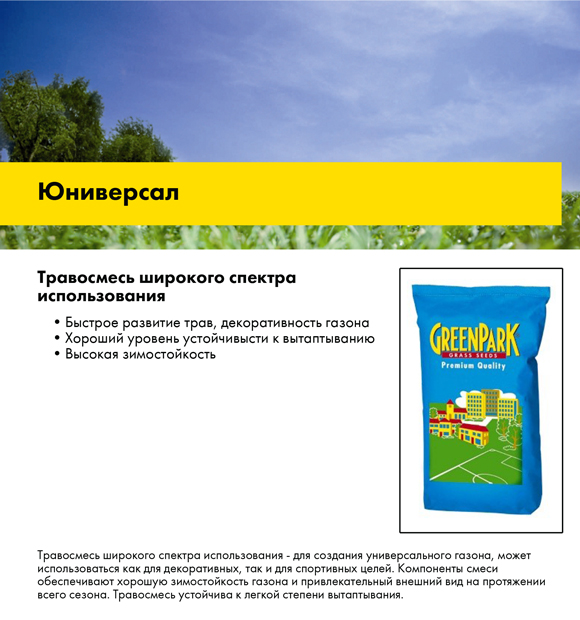 ebook electrical properties of graphite nanoparticles